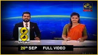 Live at 8 News – 2020.09.20 Thumbnail