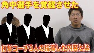 桜坂ちゃんねる登録・高評価 よろしくお願いします。 【公式】千葉ロッ...