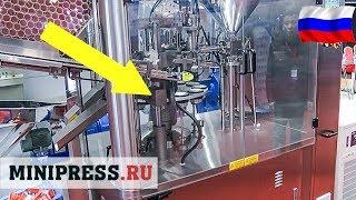 🔥 Как делают пластиковые тубы с кремом и мазью. Оборудование и технология Minipress.ru