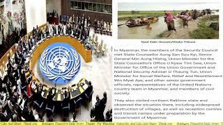 Today 11 May 2018#English News Translation in Rohingya Language By Mr Sherif Arakani