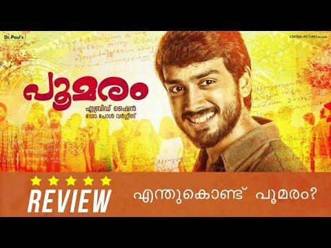 Poomaram Review