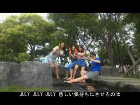 Rails-Tereo(レイルステレオ)「JULY」募集写真Ver.