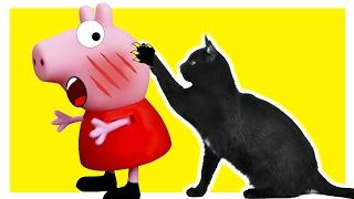 Свинка Пеппа Мультик с Игрушками Пеппу Поцарапала Кошка Peppa Pig