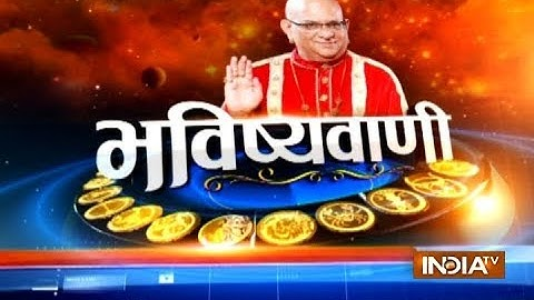 Bhavishyavani | 26th August, 2017 ( Full )