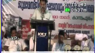 Ahammed Kutty Unnikkulam Sahib   Kanthapuram Live