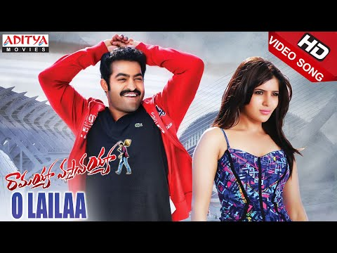O Lailaa Full Video Songs - Ramayya...