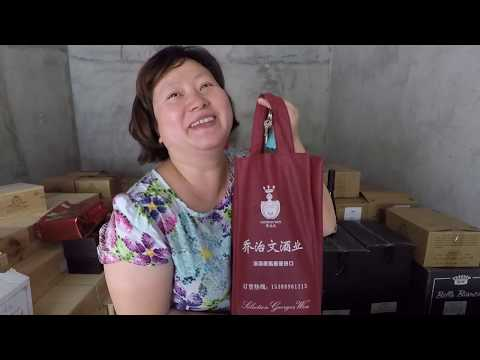 How about the wine business in Changsha?