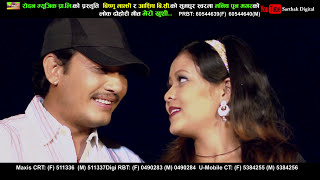 Bishnu Majhi Supper Hit Dohori Song 2074 Mero Khushi Asish Bc,Binod Shrestha,Rejina Kanchhi,Manis