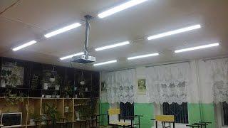 Установка освещения. Бизнес идея(, 2016-02-25T09:21:39.000Z)