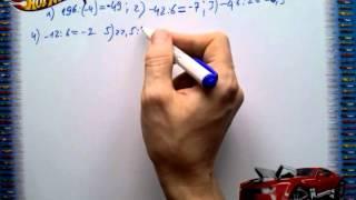 §29 №1316 6 класс математика Тарасенкова