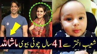 Shoaib Akhtar with Wife Rubab Khan and Son Mikaeel Ali - Pakistani Cricketer Wife