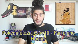 Pokémitologia Cap. III - Parte uno: Hoenn e la terza generazione!