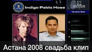 TVC Видеосъемка свадеб. Астана. 2008