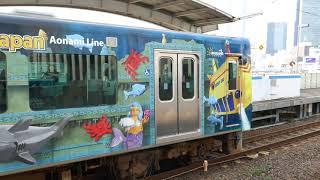 関西本線8075列車(南松本~塩浜)DD51-1801+DF200-220+タキ