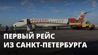 В Саратове появился регулярный рейс из Санкт-Петербурга