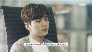 Preview  20180117 I Am Not a Robot   ep2728