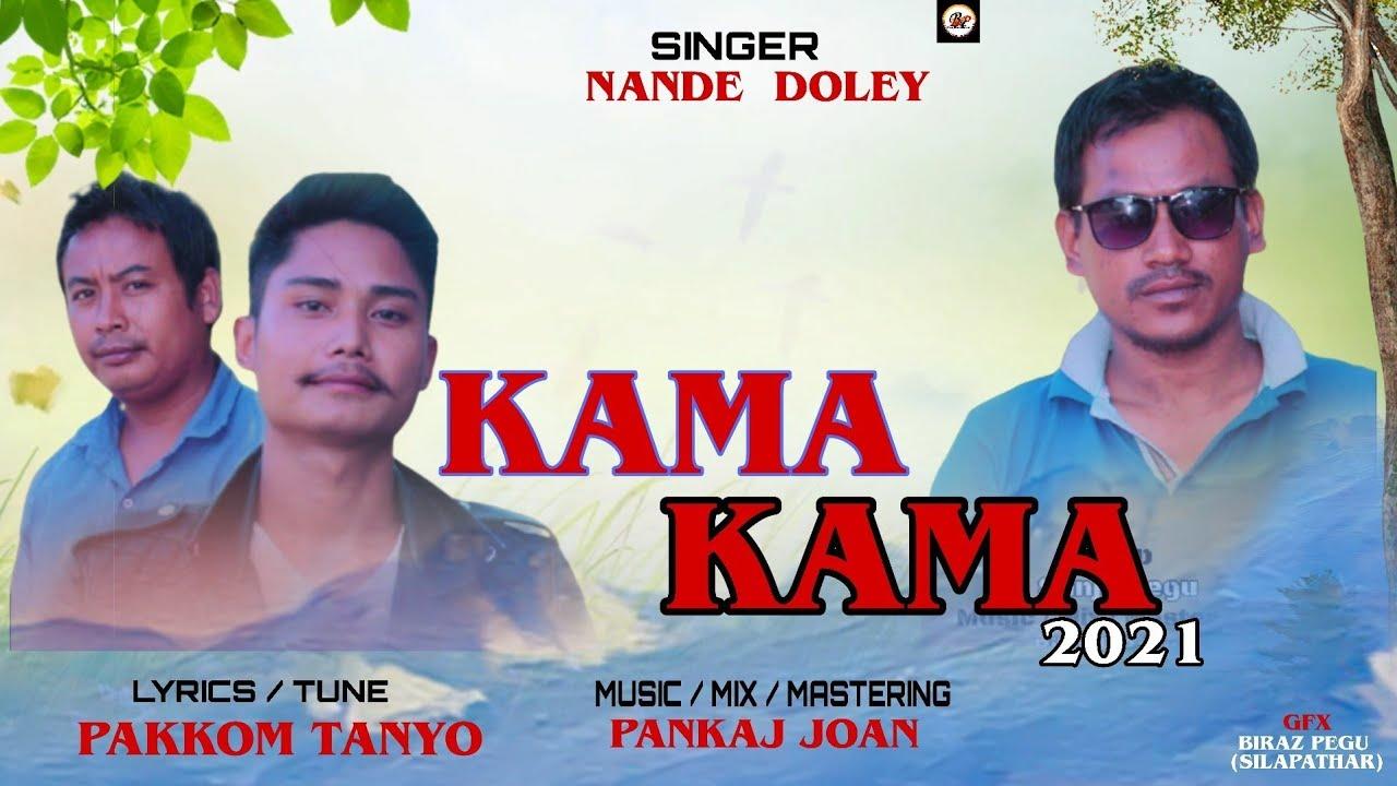KAMA KAMA || Nandeswar Doley New Mising Song 2021|| BP Music