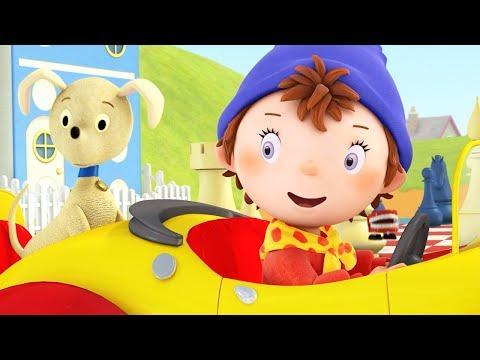 Noddy In Toyland | Noddy and The Lost Teeth | Noddy English Full Episodes