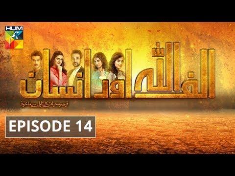 alif-allah-aur-insaan-episode-#14-hum-tv-drama