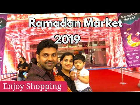 Ramadan Market In Qatar 2019 | Doha Exhibition and Convention Corniche |