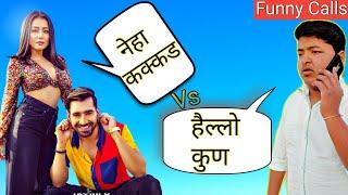 Neha Kakkar GULZAAR CHHANIWALA Kanya Full Song Funny Haryanvi Songs Haryanavi 2019 Sonotek