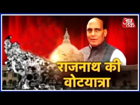 UP Ke Dil Me Kya Hai: In Dadri, Rajnath Singh talks of PoK strikes