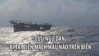 Cứu ngư dân Quảng Ngãi bị tai biến mạch máu não tại Hoàng Sa