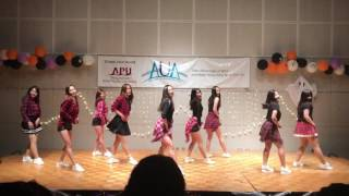 Like OOH-AHH(우아하게)-twice(트와이스) Dance covered by K-muse from APU 立命館アジア太平洋大学@Halloween party 2016