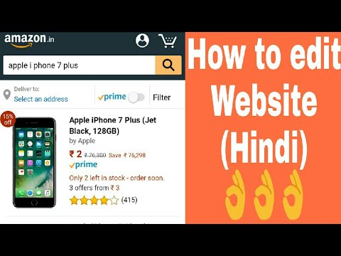 Learn hacking   How hack any website from mobile   edit website   prank  with your friends (Hindi)