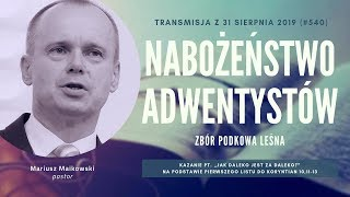 Nabożeństwo Adwentystów - Podkowa Leśna (190831-#540)
