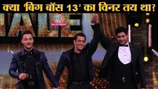 Bigg boss 13 Control Room Video Viral: Asim Riyaz और Sidharth Shukla को Equal votes मिले थे?| Salman
