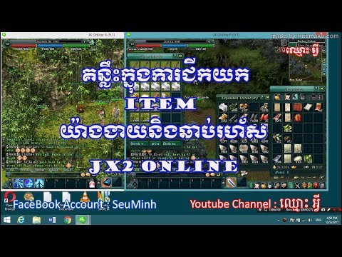 Tip How to living skill get Item In Jx2 Very Easy 720 HD