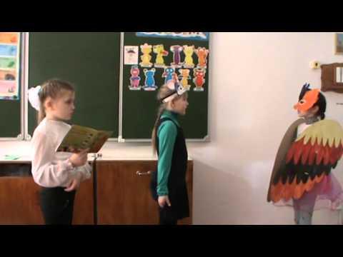 Осенние праздники 2016 2 класс Сказка Волк и семеро козлят