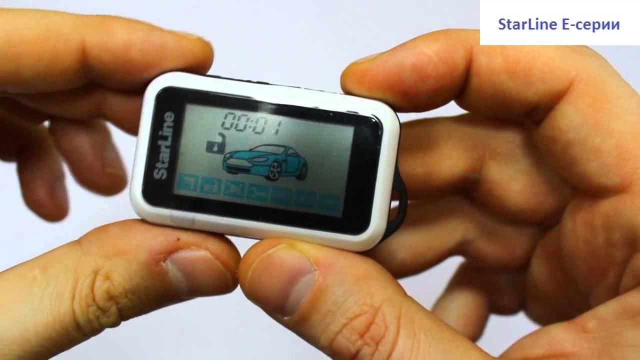 Обзор StarLine E60/E90/E90 GSM
