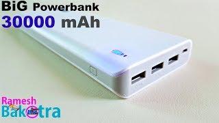 Epsilon 30000 mAh Powerbank Unboxing and Full Review