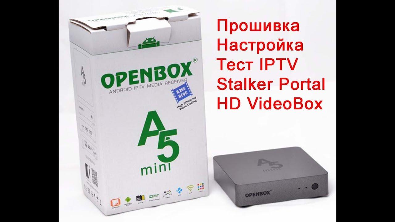 Openbox sx4 hd спутниковый ресивер dvb-s2 купить по доступной цене в интернет-магазине edemkvam. (044)2289742. Доставка по украине.