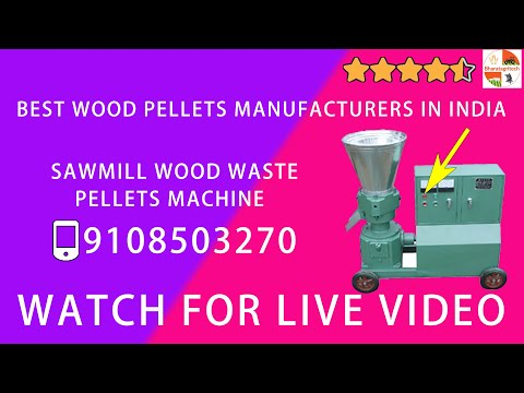 Wood Pellets machine 25 hp/uses of sawdust/sawmill wood waste uses:whatsapp:9423368301