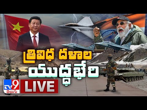 India - China Border Tensions LIVE - TV9 Exclusive