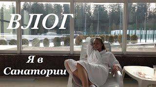 САНАТОРИЙ АЛЬФА РАДОН самый лучший санаторий в Беларуси для лечения опорно двигательного аппарата