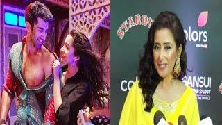 Manisha Koirala का Reaction The Humma Song – OK Jaanu | Sansui Colors Stardust Awards 2016