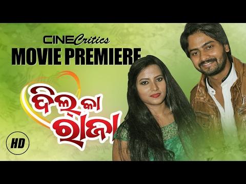 Dil Ka Raja Odia Movie Full HD Premiere -...