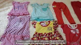 Обновляем гардероб маленькой модницы / ТМ
