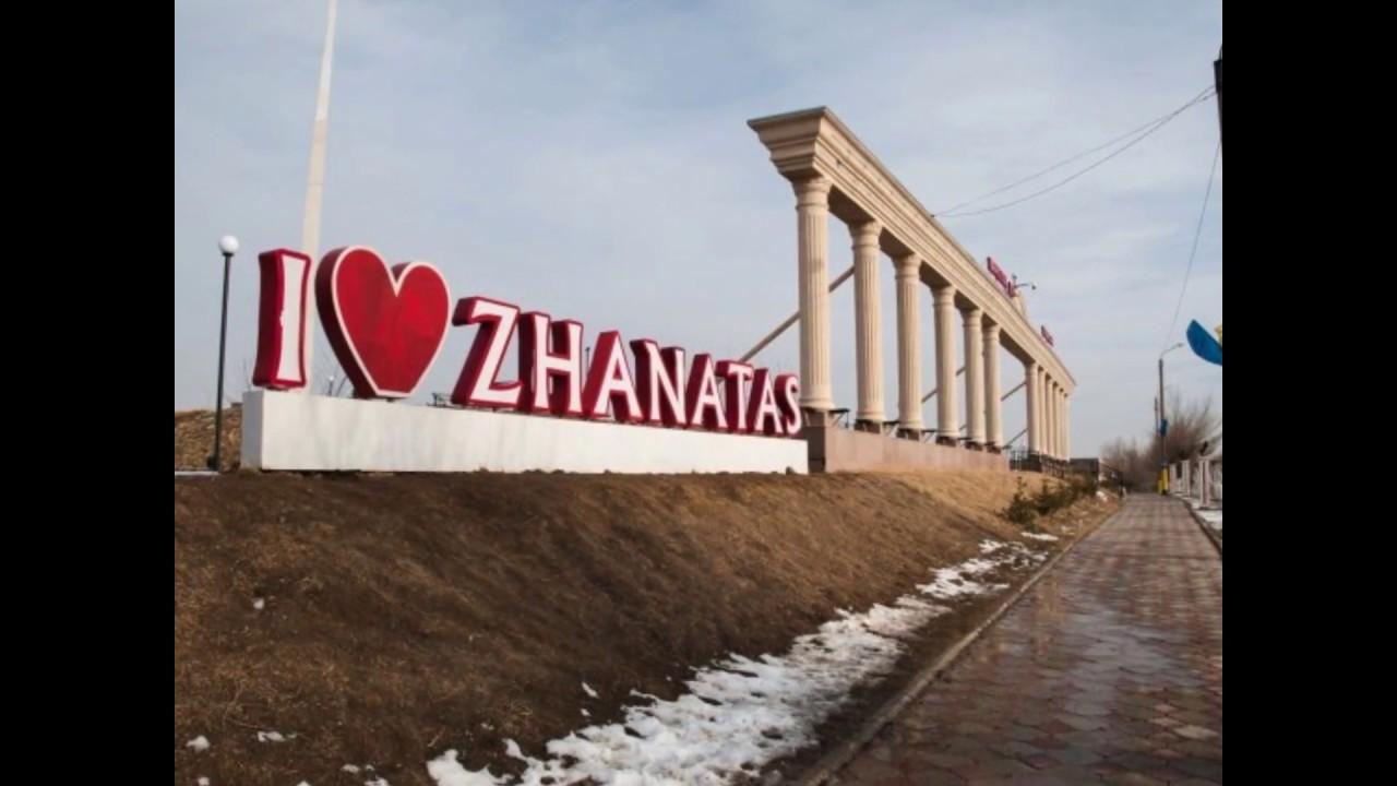 ЖАНАТАС - 2018 (Фото - Турар Казангапов, монтаж - Галия ...