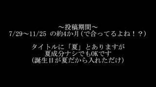 7/29・・・今日誕生日を迎えました。うp主のくらですヾ(*´∀`*)ノ 登録者...