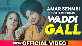 Waddi Gall (Full Video) | Amar Sehmbi Ft. Bishamber Das | Babbu | MixSingh | New Punjabi Songs 2019
