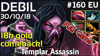 DEBIL  Templar Assassin - Dota 2 Full Game 7.17