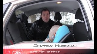 Новые правила по перевозке детей в авто. Выбор автокресла!