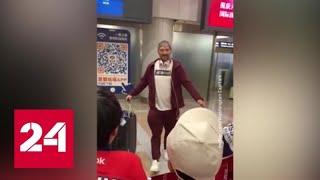 Овечкин прилетел в Китай в качестве посла Национальной хоккейной лиги - Россия 24