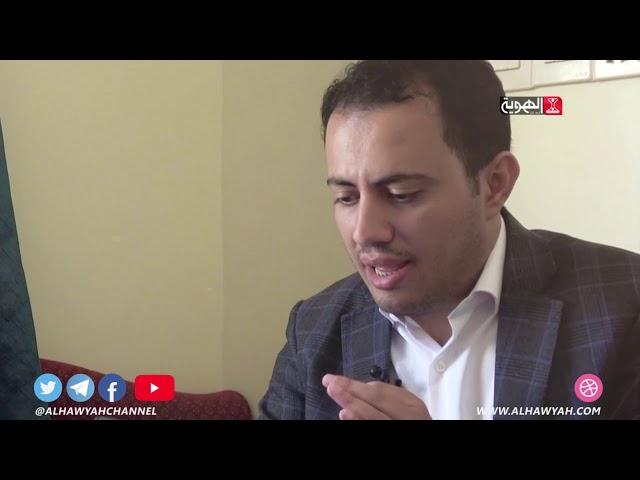 محمود درويش اليمن   في الحلقة القادمة من برنامج يعيشون بيننا