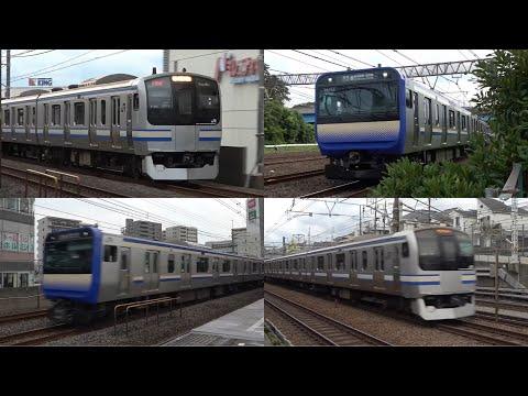 【2種類の車両が爆走】E217系vsE235系 横須賀線・総武快速線高速通過集